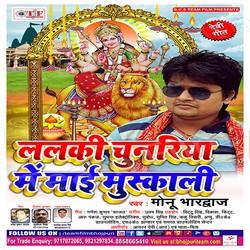 Lalki Chunariya Me Mai Muskali songs