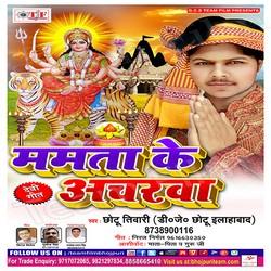 Mamta Ke Acharwa songs