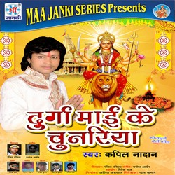 Durga Mai Ke Chunariya songs