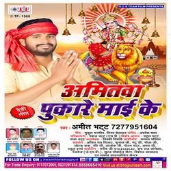 Leke Talwar Aaja song