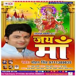 Murti Me Jaan song