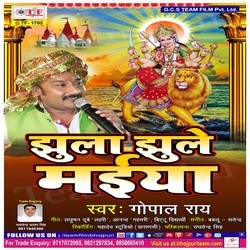 Jhula Jhule Maiya songs