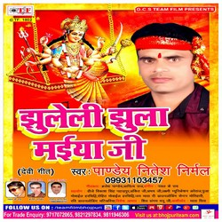 Jhuleli Jhula Maiya Ji songs