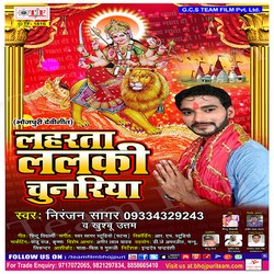 Listen to Maiya Ji Ke Darshan songs from Laharata Lalaki Chunariya