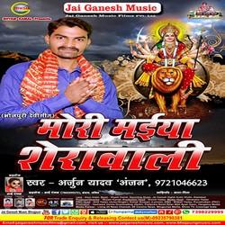 Mori Maiya Sherawali songs