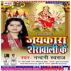 Jaikara Sherwali Ke songs