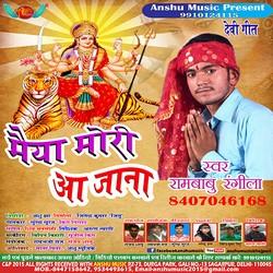 Maiya Mori Aa Jana songs