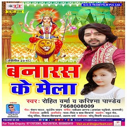 Listen to Ok Misss songs from Banaras Ke Mela