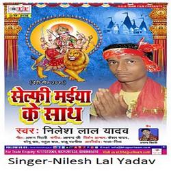 Selfi Maiya Ke Satha songs