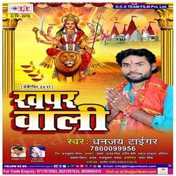 Khapar Wali songs