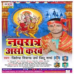 Navratra Asho Karab songs