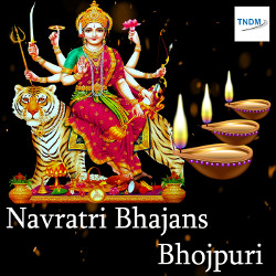 Navratri Bhajans Bhojpuri songs