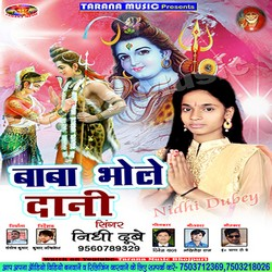 Baba Bhole Daani songs