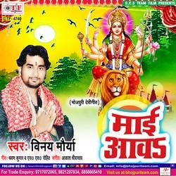 Maai Aawa songs