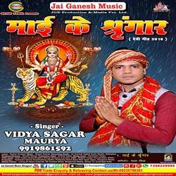 Maai Ke Shringar songs