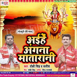 Listen to Bada Daya Kailu Mai songs from Aihe Angana Matarani
