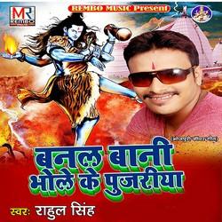 Banal Bani Bhole Ke Pujariya songs