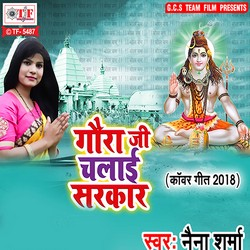Listen to Bola Bam Bam songs from Gaura Ji Chalai Sarkar