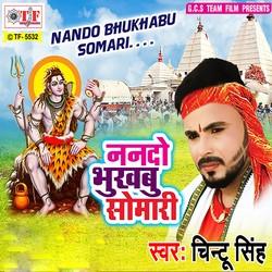 Nando Bhukhabu Somari songs