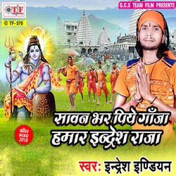 Saawan Bhar Piye Ganja Hamaar Indresh Raja songs