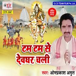 Tam Tam Se Devghar Chali songs