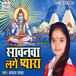 Sawanwa Lage Pyara songs