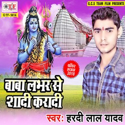 Baba Lover Se Shadi Karadi songs