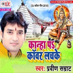 Kanha Pa Kawar Lachake songs