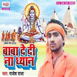 Baba De Di Na Dhyan songs