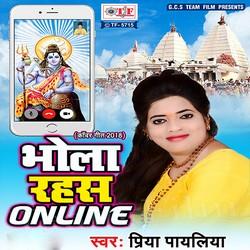 Bhola Rahas Online songs
