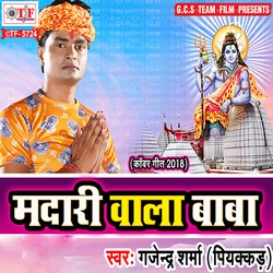 Madari Wala Baba songs