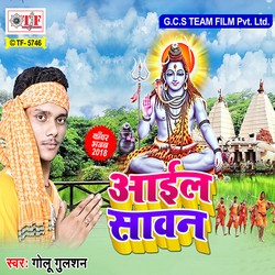 Aail Sawan songs