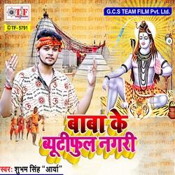 Baba Ke Beautiful Nagari songs
