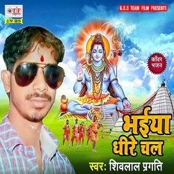 Bhaiya Dhire Chal songs