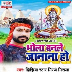 Bhola Banale Janana Ho songs