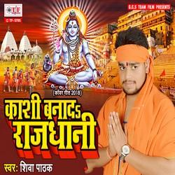 Kashi Banada Rajdhani songs