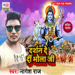 Darshan Dedi Bhola Ji songs