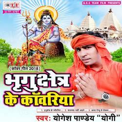 Bhrigushetra Ke Kanwariya songs