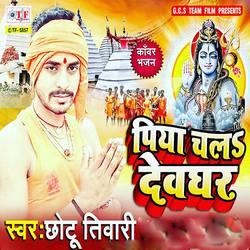 Piya Chala Devghar songs