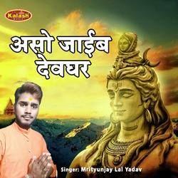 Aso Jaib Devahar songs