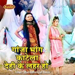 Ganja Bhang Se A Gaura Katela Dehi Ke Lahar Ho songs