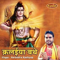 Kalaiya Bathe songs