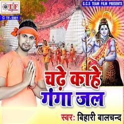 Chadhe Kahe Ganga Jal songs