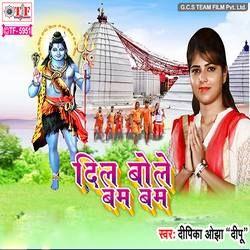 Listen to Majanuwa Sange Chala Babadham songs from Dil Bole Bam Bam