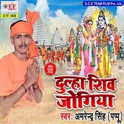 Dulha Shiv Jogiya songs