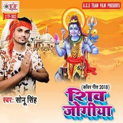 Shiv Jogiya songs