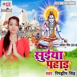 Suiya Pahar songs