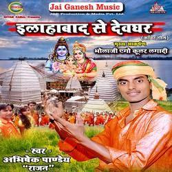 Allahabad Se Devghar songs