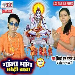 Ganja Bhang Chhodi Baba songs