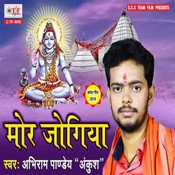 Mor Jogiya songs